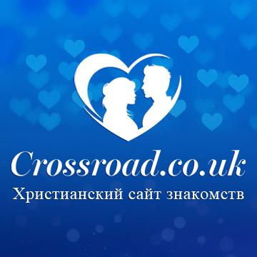 сайт христиан знакомств